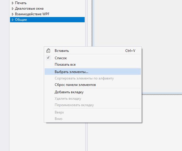 Работает с картами в WinForms без использования JS! или Библиотека